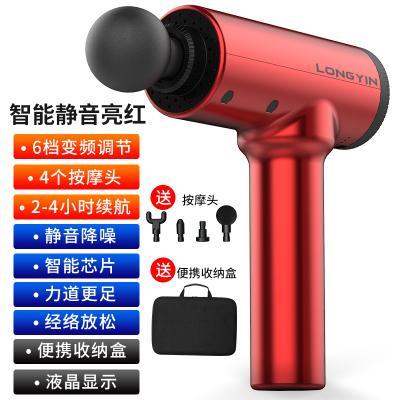 龍吟(LONGYIN)筋膜槍健身肌肉放松器電動按摩器深層震動減肥器沖擊理療按摩儀—至尊款紅色