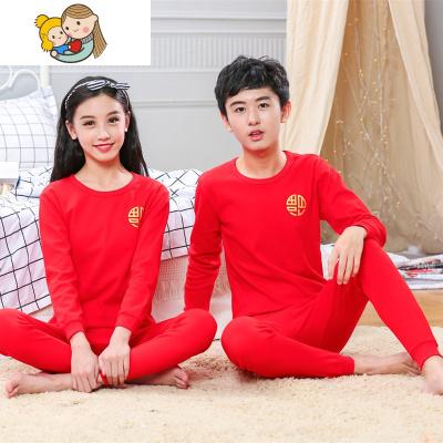 兒童本命年內衣套裝男童打底6女童9紅色秋衣秋褲男孩女孩12歲