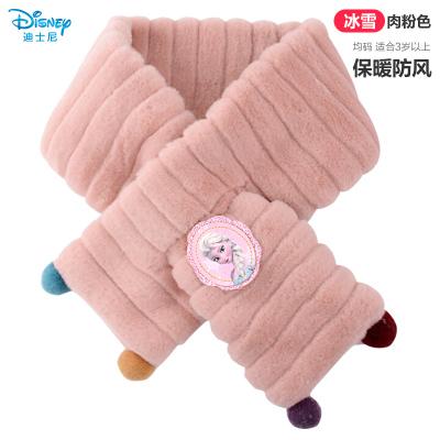 迪士尼(Disney)儿童围巾 秋冬保暖防风防寒毛绒围脖 男童女童米奇米妮公主卡通可爱宝宝围脖