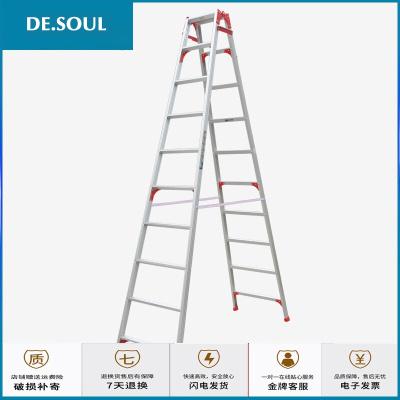 家用梯子兩用梯子人字梯加厚梯子鋁合金梯多功能折疊四步梯子1.14