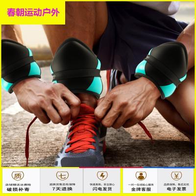 戶外放心購沙袋綁腿鉛塊負重裝備全套體能訓練跑步負重綁手腳沙包隱形學生男新款
