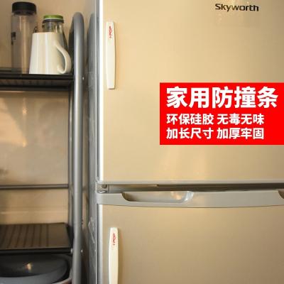 冰箱防撞條卡通門后墻面防撞貼墻壁門把手家具玻璃門門緩沖墊膠粒