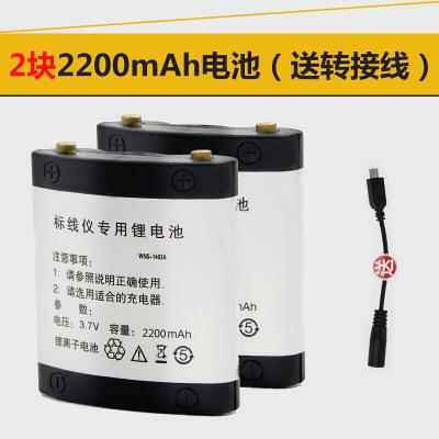法耐(FANAI)激光水平仪电池 5000毫安锂电池可充电通用型5线充电器 2块2200mAh电池(送转接线)