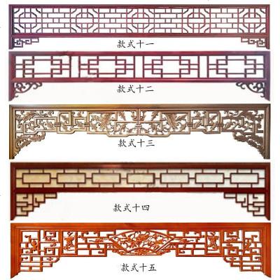 定制東陽木雕實木掛落中式花格埡口裝飾玄關角花屋檐楣裝修榫卯