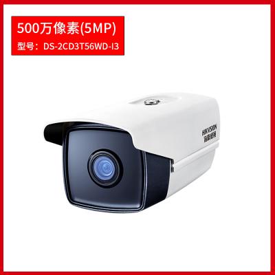??低覲OE摄像头500万高清监控摄像头家用 100万200万400万室外夜视手机远程