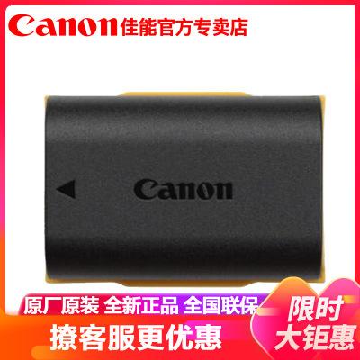 佳能(Canon) LP-E6N原裝鋰電池適佳能EOS R 5D4 6D2 R5 80D 90D 5DS R等單反相機