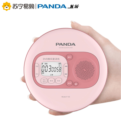 PANDA/熊貓F-02cd播放機器便攜式mp3專輯隨身聽復讀機cd機發燒家用dvd播放機一體機學生英語光盤播放器光碟機