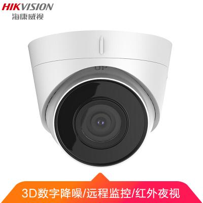 ??低由阆裢?00万网络高清监控摄像头红外夜视30米监控设备监控器DS-IPC-T12H-I