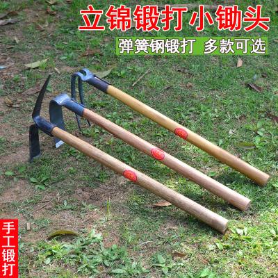 弹痕锻打小锄头多功能种菜种花工具农具园艺家用除挖土全钢迷你耙子