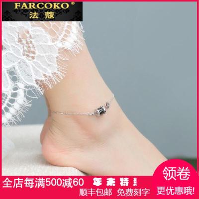 法蔻轻奢品牌脚链女韩版简森系个性成人性感转运珠脚环脚镯脚踝链送女友情人节