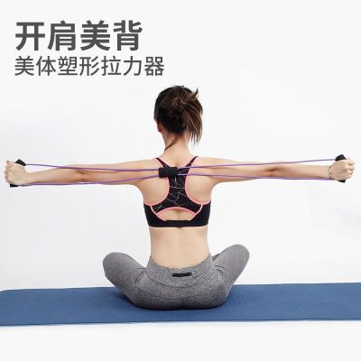 八字拉力器弹力绳扩胸器瑜伽弹力绳男女8字拉力绳家用健身器 莎丞