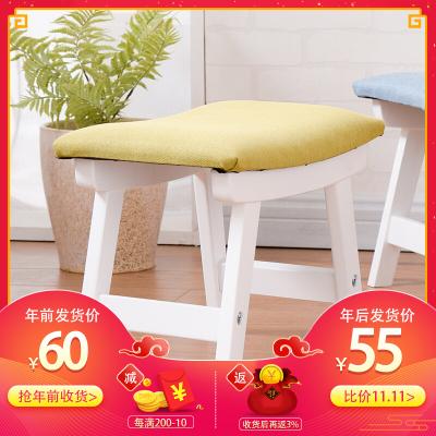 家逸凳子简约曲面实木凳子板凳休闲小凳子换鞋凳沙发凳