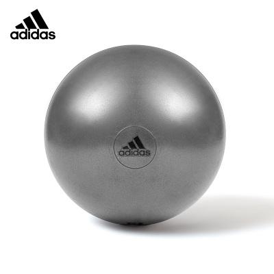Adidas阿迪達斯瑜伽球初學者健身球加厚防爆減肥平衡瑜珈球韻律球55厘米65厘米75厘米