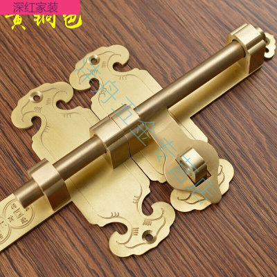 刻款老中式纯铜加厚大插销木锁花园庭院闩仿古扣栓