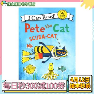 英文原版 I can read 1 Pete the Cat Scuba Cat 皮特猫分级读物