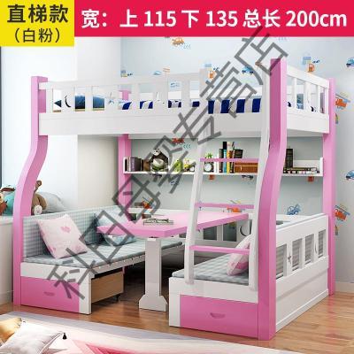 上床下桌高低床書桌多功能組合實木子母床兒童下鋪木床雙層上下床 【直梯款】白粉色上1.15米下1.35 其他更多組合形式