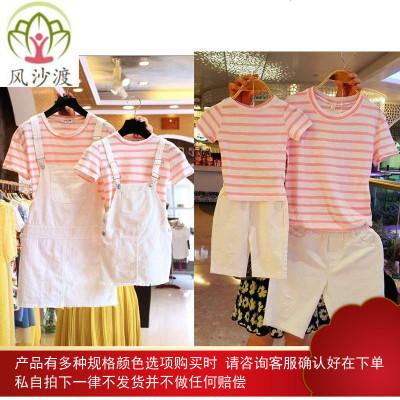 亲子装夏装母子母女短袖T恤背带裙一家三口四口全家洋气图片件数为展示