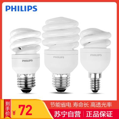 飞利浦(PHILIPS)螺旋节能灯泡E27 E14螺口8W/12W/15W/20W/23W 三只装Philips光源