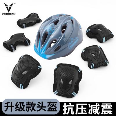 輪滑鞋護具裝備全套套裝兒童頭盔滑板自行車平衡車運動護 升級款深空灰全套(頭盔+護手+護肘+護膝) XS碼(適合2-4歲)