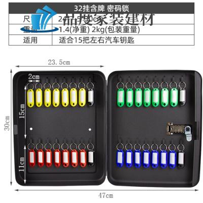 裝修鑰匙密碼盒黑色密碼裝修鎖匙箱汽車鑰匙收納盒鑰匙箱壁掛式房產鑰匙柜48z