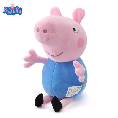 【蘇寧自營】PeppaPig小豬佩奇毛絨玩具小豬佩奇-喬治無配件 30cm