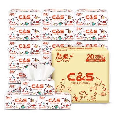 潔柔 抽紙 柔韌系列 三層100抽*20包 餐巾紙 擦手紙 面巾紙
