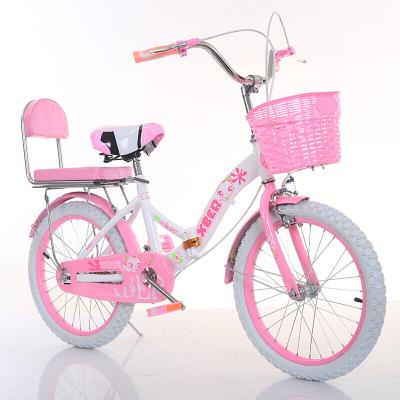 折疊兒童自行車20/16/18寸小學生6-7-8-9-10-12歲童車女孩單車變速單車581339759894