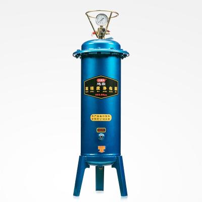 闪电客气泵空压机小型油水分离器压缩空气净化器喷漆除水精密过滤器