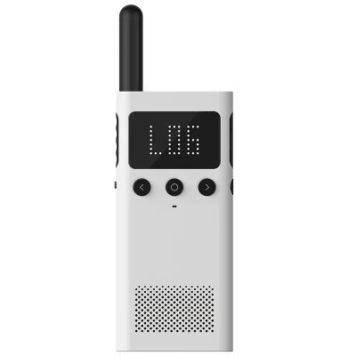 小米對講機1S手持民用大功率超薄迷你遠距離戶外出游手臺公里無線