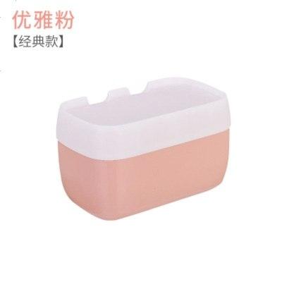卫生间纸巾盒免打孔厕所抽纸厕纸盒创意卷纸盒手纸盒卫生纸置物架 优雅粉【经典款】