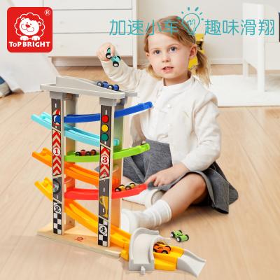 特宝儿(Topbright)六轨竞速滑翔车 男孩玩具车女孩宝宝滑翔轨道车幼儿童早教益智玩具套装120334