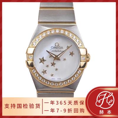 【正品二手95新】欧米茄 OMEGA 星座系列 18K黄金间金 原镶钻 石英 女表123.25.24.60.05.001