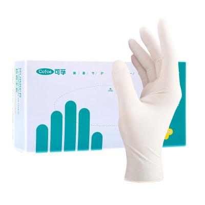 (XS碼)可孚醫用一次性手套橡膠乳膠手術用加厚檢查膠手套100只醫療食品