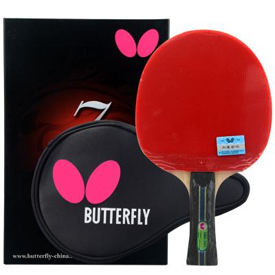 蝴蝶(Butterfly)乒乓球成品拍七星弧圈快攻打法頭沉柄輕進攻型雙面反膠TBC701橫拍適合專業選手 膠皮可揭取更換