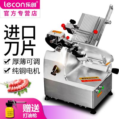 乐创(lecon) LC-QRJ01 12寸全自动切片机 切肉机商用 电动台式切牛羊肉肉卷切片机刨肉机 火锅肉片机