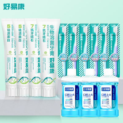 好易康(HAOYIKANG)生物溶菌牙膏 去除牙結石牙垢煙漬祛漬潔牙量販裝(S)