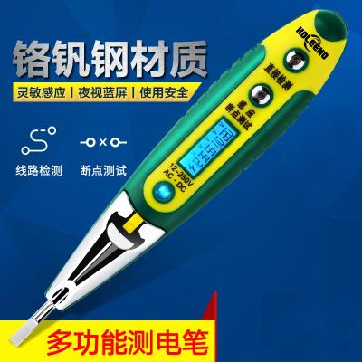 古達電筆多功能數顯電工高精度感應測電筆家用試電驗電線路檢測 211108(帶LED燈)