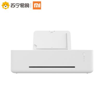 小米(mi) 小米米家噴墨打印機 PMDYJ01HT(白色)