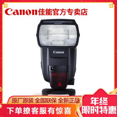 佳能(Canon) SPEEDLITE 600EX II-RT闪光灯 机顶闪光灯 适合佳能6D2 5D4 6D等单反相机