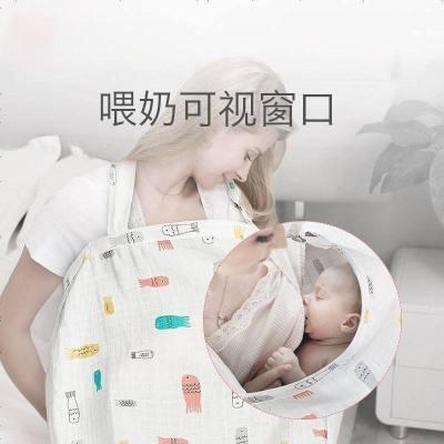 babycare孕婦哺乳巾 外出哺乳遮擋衣喂奶遮羞布防走光披肩夏季 薄