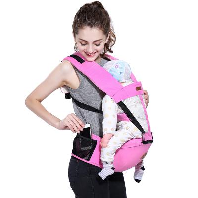【精品特賣】 嬰兒背帶腰凳前抱式前后兩用多功能小孩抱帶兒童抱娃神器寶寶坐凳兒童禮物
