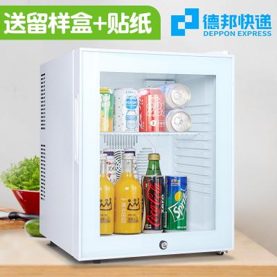 2020新款 幼兒園食品留樣柜 食堂小型飯桌家用冷柜飲料冷藏保鮮展示冰箱帶鎖歐因