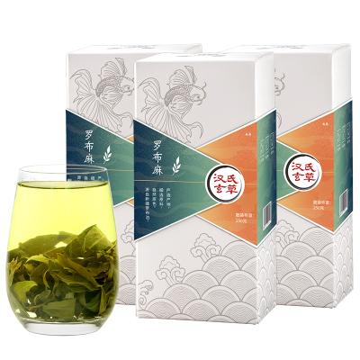 西爵 新疆野生羅布麻 原產地特產級新芽羅布麻葉嫩芽養生750g 盒裝