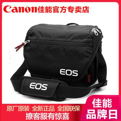 佳能(Canon)原裝單反相機包 攝影包200D 90D 800D 750D 77D 80D 6D2 5D4等相機包