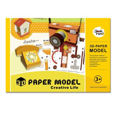 美乐折纸书儿童手工diy材料大全3d立体幼儿园小学生3-6岁剪纸玩具 创意生活