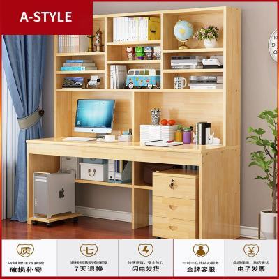 蘇寧放心購實木書桌書架組合家用帶書柜一體電腦桌臺式學生寫字桌兒童學習桌A-STYLE