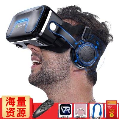 今睿jinrui千幻魔鏡7代視聽版+遙控手柄+禮包 3D眼鏡vivo蘋果小米華為榮耀愛奇藝3d手機專用眼鏡72防水