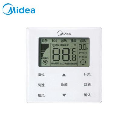 美的 Midea KJR-90W/BK(WIFI) 觸摸按鍵線控器 帶wifi款風管機專用液晶顯示一鍵26℃