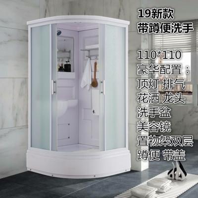 整体淋浴房浴室淋浴房隔断卫生间家用洗澡弧扇形简易沐浴房一体式 19新款带蹲便洗手110*110 不含蒸汽
