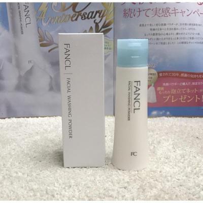 明星同款预售 保湿洁面粉50g 日本专柜 不含球 孕妇可用